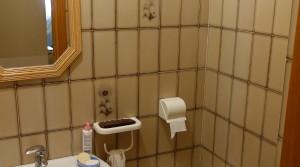 bagno servizio